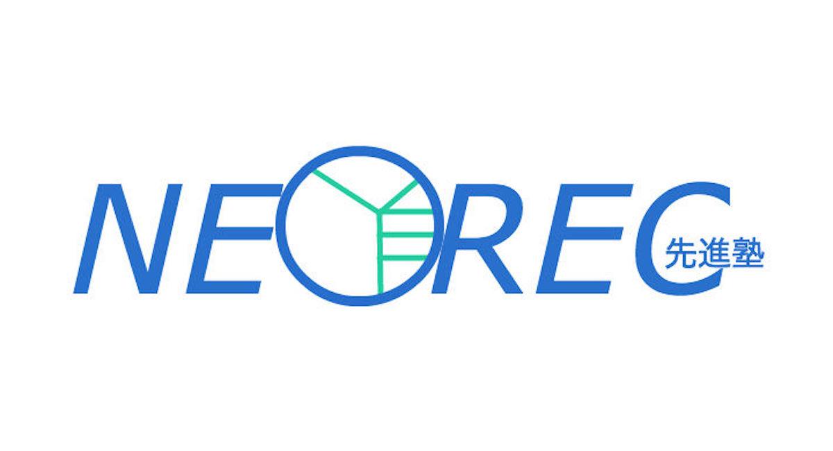 NEOREC先進塾のホームページ